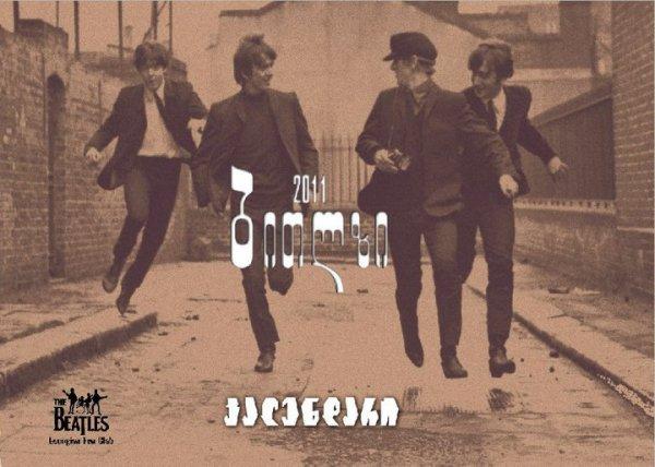 Beatles Calendar