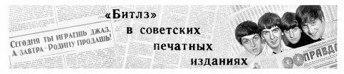 beatlesvinyl.com.ua/ru