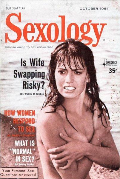 Битлз и секс